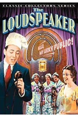Loudspeaker DVD Cover Art