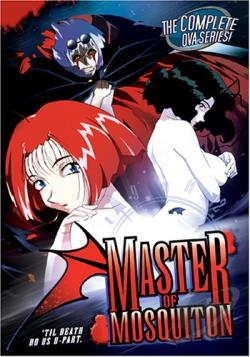 Master of Mosquiton - The Complete OVA Series DVD Cover Art