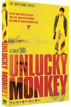 Unlucky Monkey DVD Cover Art