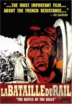 Bataille Du Rail DVD Cover Art