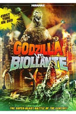 Godzilla Vs. Biollante DVD Cover Art