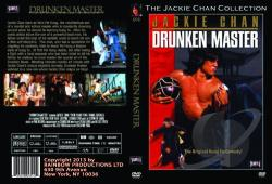Drunken Master DVD Cover Art