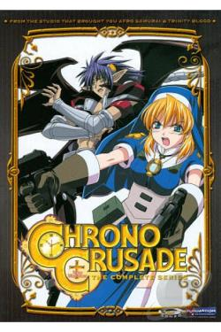 Chrono Crusade - The Complete Series DVD Cover Art