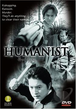 Humanist DVD Cover Art