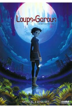 Loups=Garous DVD Cover Art