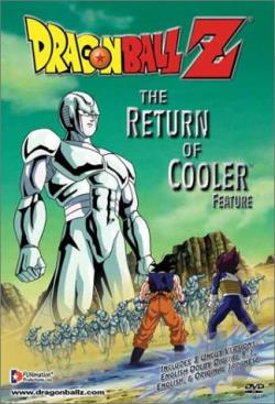 Dragon Ball Z: The Movie - The Return of Cooler DVD Cover Art