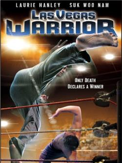 Vegas Warrior DVD Cover Art
