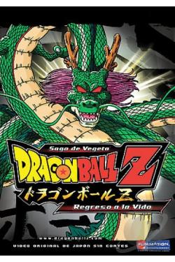Dragon Ball Z (Spanish) - Vol. 7 DVD Cover Art