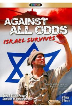against all odds israel survives dvd movie
