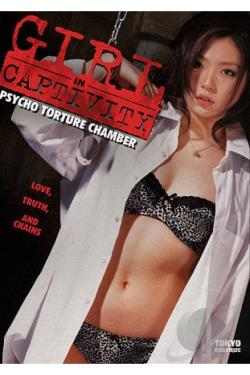 Girl in Captivity: Psycho Torture Chamber DVD Cover Art