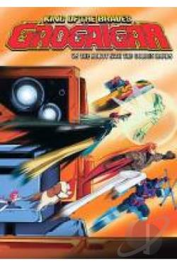 GaoGaiGar: King of Braves - Vol. 5: The Robot With the Golden Hand DVD Cover Art