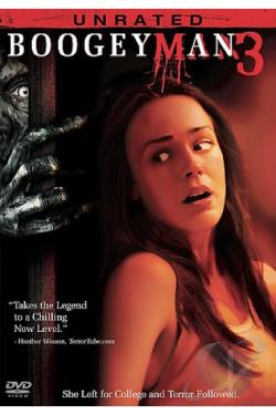 Boogeyman 3 DVD Cover Art