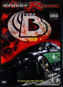 Hyper Street Racing DVD Cover Art