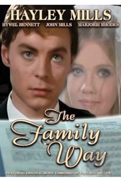 Family Way DVD Cover Art