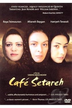 Cafe Setareh DVD Cover Art