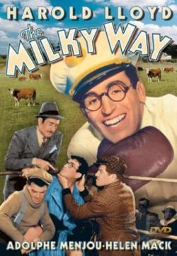 Milky Way DVD Cover Art