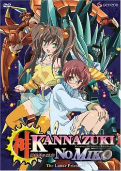 Kannazuki No Miko - Vol. 2:The Lunar Priestess DVD Cover Art