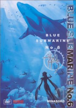 Blue Submarine No. 6 - Vol. 4: Minasoko/The Ocean Floor DVD Cover Art