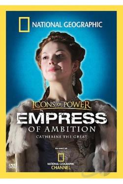 Empress of Ambition DVD Cover Art