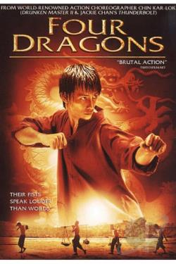 Four Dragons DVD Cover Art