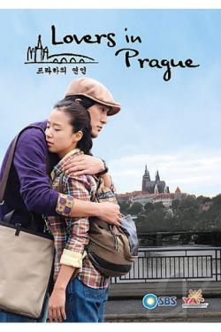 Lovers in Prague DVD Cover Art