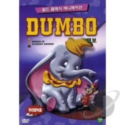 Dumbo DVD Cover Art
