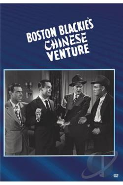 Boston Blackie's Chinese Venture DVD Cover Art