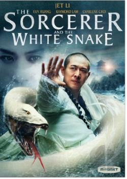 Sorcerer and the White Snake DVD Cover Art