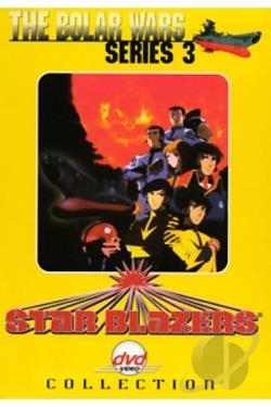 Star Blazers - Series 3: The Bolar Wars - Collection DVD Cover Art