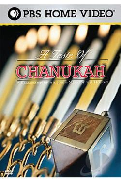 Taste of Chanukah DVD Cover Art