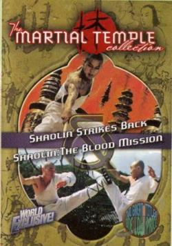 Martial Temple Collection: Shaolin Strikes Back/ Shaolin: The Blood Mission DVD Cover Art