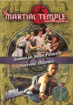 Martial Temple Collection: Shaolin Iron Finger/Satyre Monks DVD Cover Art