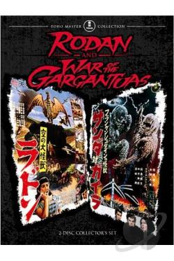 Rodan / War of The Gargantuas DVD Cover Art