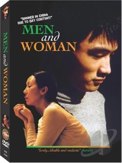 Men and Women DVD Cover Art
