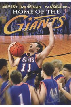 Home of the Giants DVD Cover Art