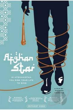 Afghan Star DVD Cover Art
