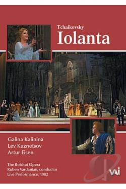 Iolanta DVD Cover Art