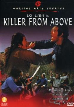 Killer from Above DVD Cover Art