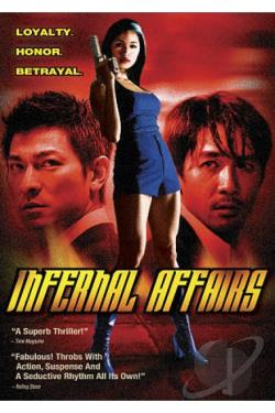 Infernal Affairs DVD Cover Art
