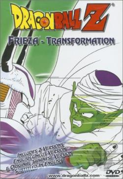 Dragon Ball Z - Frieza: Transformation DVD Cover Art