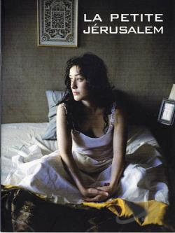 Petite Jerusalem DVD Cover Art