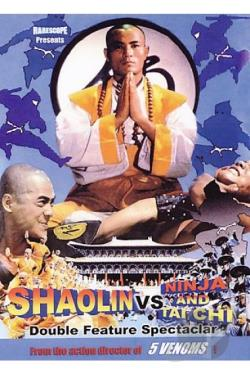 Rarescope Double Feature - Shaloin vs. Ninja & Shaolin vs Tai Chi DVD Cover Art