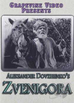 Zvenigora DVD Cover Art