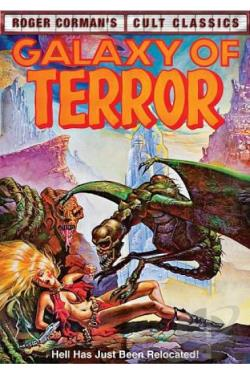 Galaxy of Terror DVD Cover Art
