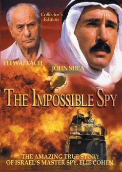 Impossible Spy DVD Cover Art