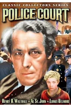 Police Court DVD Cover Art