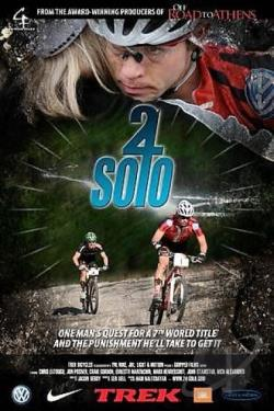 24 Solo DVD Cover Art