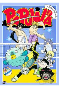 Papuwa - Vol. 3: Tropical Triathlon DVD Cover Art