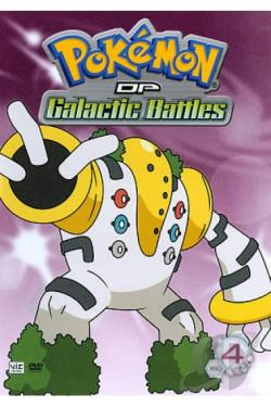 Pokemon DP Galactic Battles, Vol. 4 DVD Cover Art