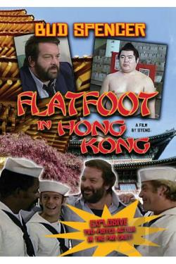 Flatfoot in Hong Kong DVD Cover Art